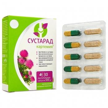 "Капсулы ""Сустарад"" картемия для здоровья суставов, 30*500 мг"