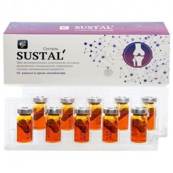 Комплекс «Sustal'» для здоровья суставов, 10 капс.